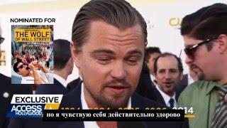 видео Ди Каприо прокомментировал победу на «Оскаре»