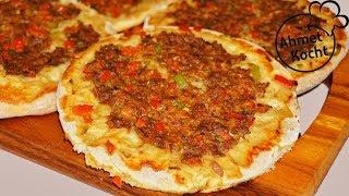 Pide Lahmacun | Ahmet Kocht | türkisch kochen | 100.000 Abonnenten Special