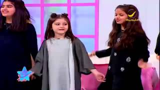 أنشودة (الساعة) من غناء أطفال صغار ستار روتانا