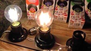 Как выбрать светодиодные лампы FILAMENT ?! Обзор(Светодиодные лампы FILAMENT Томича Россия! Уже в Уссурийске! Это современный источник света пришедший на смену..., 2016-04-11T09:57:17.000Z)