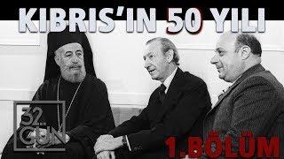 Kıbrısın 50 Yılı 1. Bölüm  32.Gün Arşivi