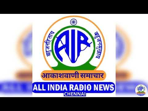 ALL INDIA RADIO CHENNAI -SEITHIKATHAMBAM 22 07 2021 @ 06 45 PM