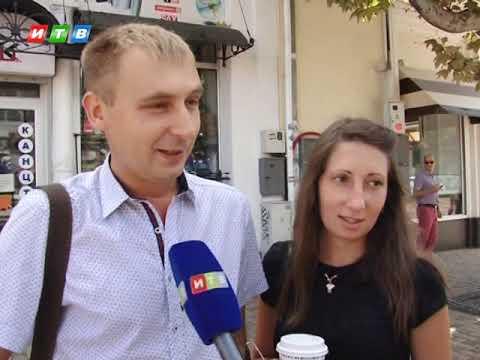 ТРК ИТВ: Минздрав России предлагает брать плату за перекуры на рабочем месте