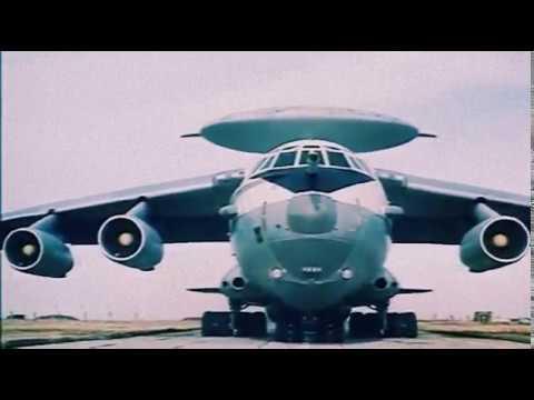 Угон самолёта Заложники террористов Русский АВАКС Чёрный вторник Летающий радар Эра локации