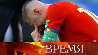 В Испании переживают поражение от сборной России.