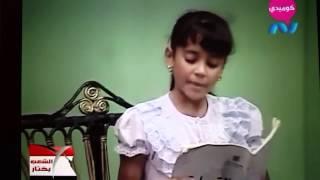 مسرحية الهمجي - درس زهرة - التعلب