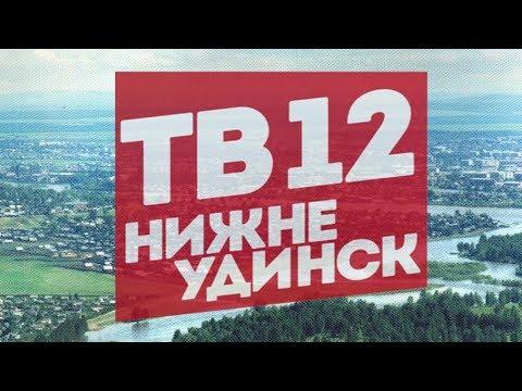 Новости. Выпуск 9 МАЯ 2019