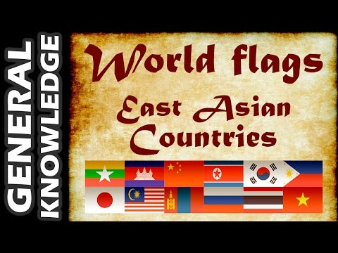 World Flags - East Asian Countries