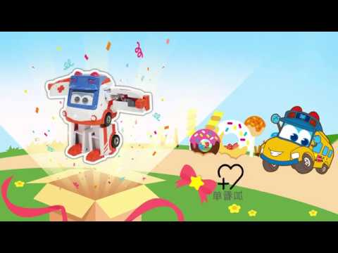 Variety school bus English nursery rhymes episode 01