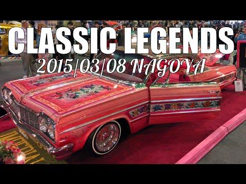 CLASSIC LEGENDS 2015  in NAGOYA