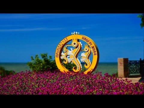 Отдых в Ейске. Курорт у моря! (фото набережной, парков, пляжа, достопримечательностей и улиц 2016)