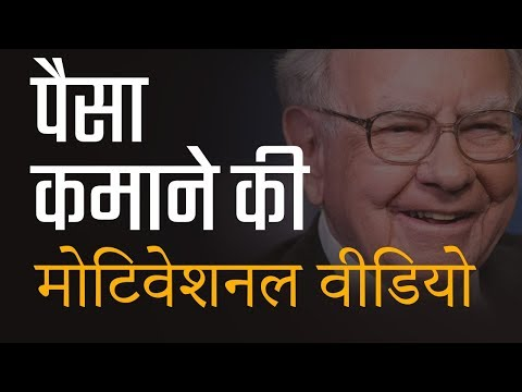 MOTIVATIONAL VIDEO: Warren Buffett Biography | Success Story in Hindi
