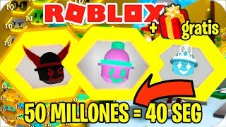 NEW CHETO CODE! WHAT MASK IS BEST IN ROBLOX BEE SWARM?