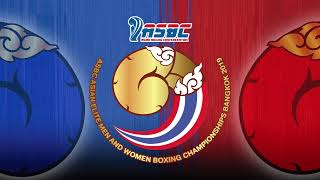 ASBC ASIAN ELITE BOXING CHAMPIONSHIP 2019 RING A Day3