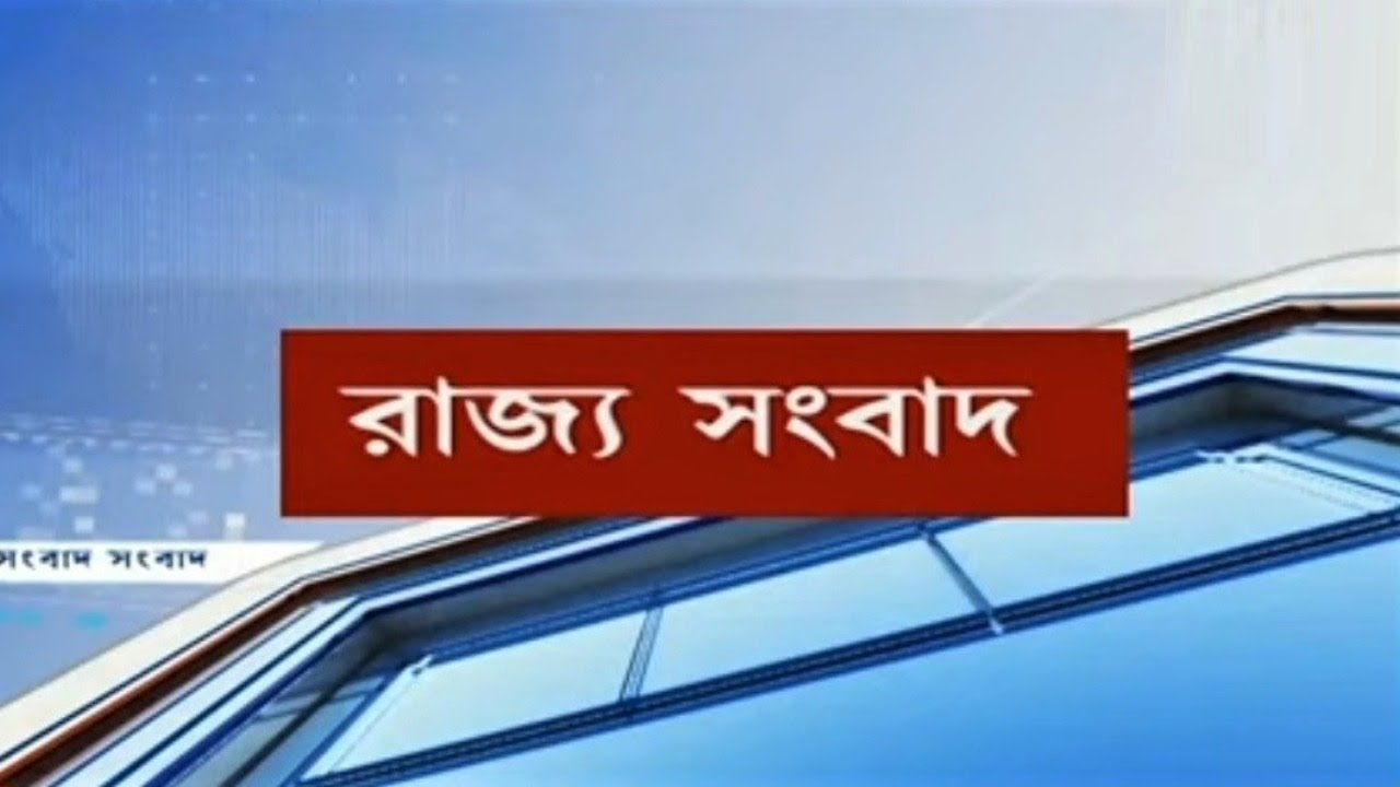 DD Bangla Live News at 9:00 PM : 07-07-2020
