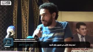 مصر العربية |  أحمد زيادة: التأديب فى السجون مقابر الأحياء
