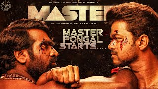 Master Release Special Video Promo | Maapi Medias | 2K HD