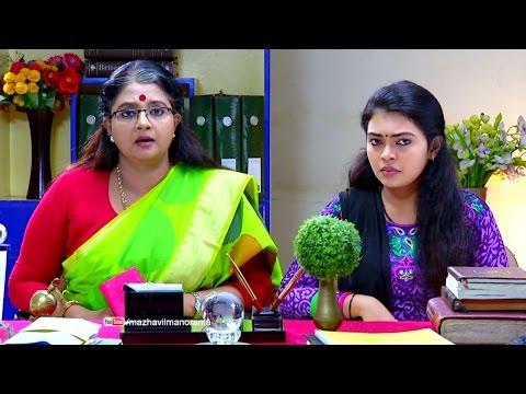 Krishnatulasi | The new disputes against Krishna! | Mazhavil Manorama