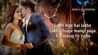 Sajde kiye hain lakhon By Sunidhi Chauhan Mp3 Song Download