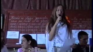 2005год  Открытый урок в школе Донецка на тему: Україна -  Европейська держава