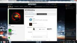 как изменить автарку на сайте Battlelog для мультиплеера Battlefield 3