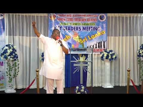 Sri Lanka Churches Alliance: Global Tamil Churches Alliance meeting
