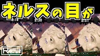 【スプラトゥーン2】ネルス像の目が動く…ってなぜ今この動画なのかw見ていただけ…