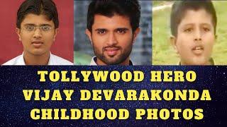 Tollywood Star Hero Vijay Devarakonda Childhood Photos & Rare Unseen Pics Celeb Centre