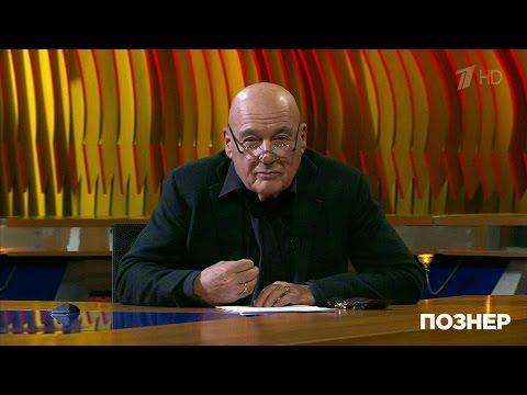 Владимир Познер оСеверной Корее ичувстве дежавю. 12.12.2016