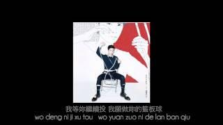 [SimplyCpop] 嚴爵 Yan Jue - 暫時的男朋友 Zhan Shi De Nan Peng You