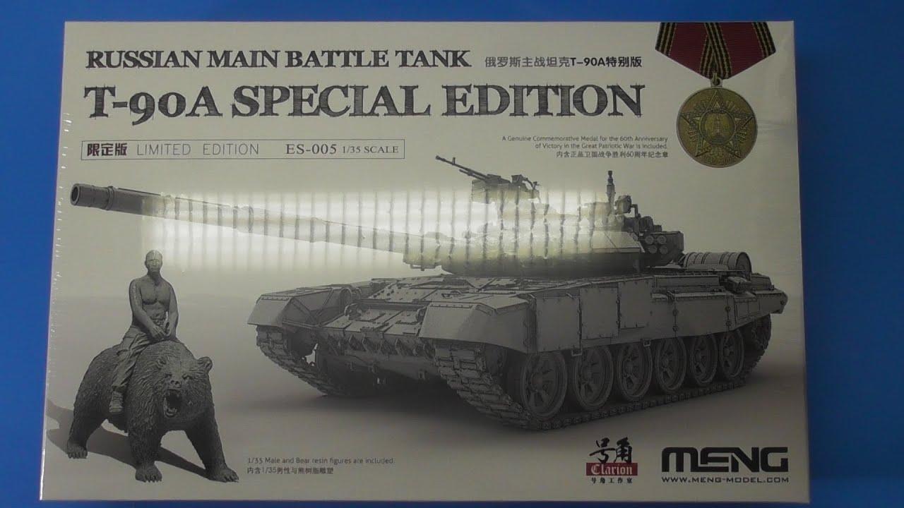Putin on a Bear Edition w//Great Patriotic War Medal 1//35 Russian T-90A