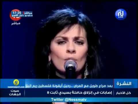 أهم الأخبار الثقافية ليوم السبت 24 مارس 2018 -قناة نسمة