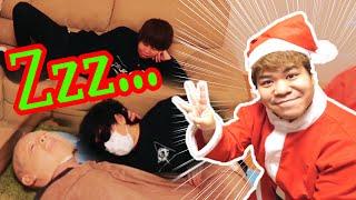 【激ムズ】良い子にしてた?メンバーにばれずにプレゼント!サイレントクリスマス2…