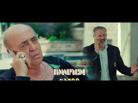 REINCARNATION-Giqor Official Music Video 4K