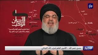 لبنان.. الاحتجاجات تتواصل والسياسيون يتبادلون الاتهامات - (19-10-2019)