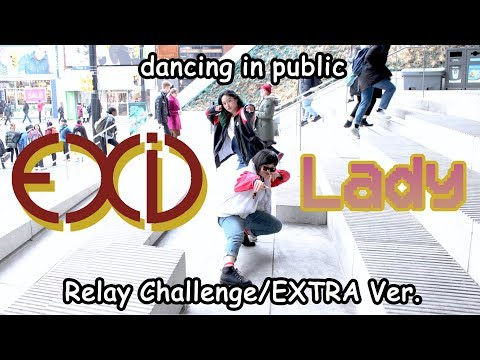 【Ky x K-CITY ▶︎ KPOP IN PUBLIC】EXID — LADY DANCE COVER? (Relay Dance/EXTRA ver.)