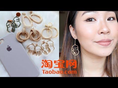 taobao-accessories!-$5-apple-iphone-case??-淘宝必买!