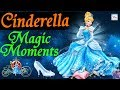 सिंडरेला | Cinderella's Magic Moment | Disney Princess | Animated Cinderella Becoming The Princess