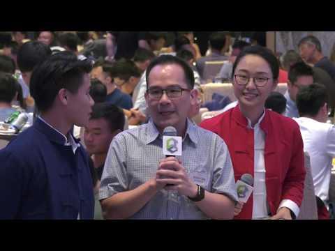 CIC Alumni Lo Pan Dinner 2017 建造業議會校友魯班晚宴