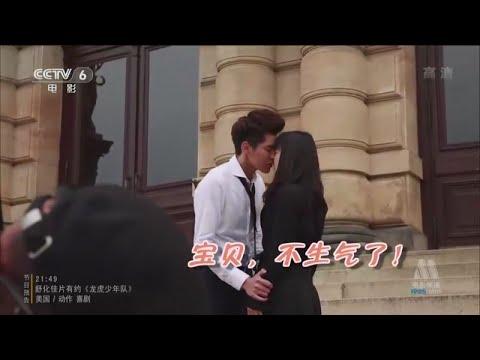 150131 Wu Yifan and Wang Likun SOWK BTS (CCTV6 News)