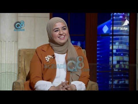 """لقاء الكاتبة """"زينب الموسوي"""" في برنامج (بالكويتي) عن مبادرة براحة"""