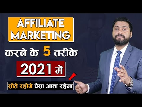 6 Best Tips For Affiliate Marketing For beginners in 2020 | How to make money online in 2020