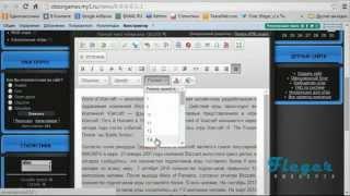 Как бесплатно создать полноценный сайт на uCoz(В этом видео уроке мы рассмотрим с вами как бесплатно создать полноценный сайт в системе Юкоз с ноля. Ознако..., 2014-11-24T14:06:42.000Z)