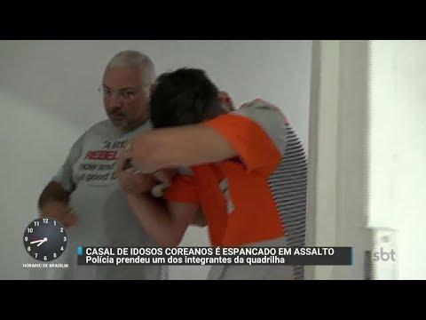 Polícia prende um dos criminosos que matou idoso durante assalto | Primeiro Impacto (07/12/17)