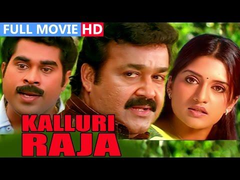 Tamil Full Movie   Kalluri Raja [ College Kumaran ]   Ft. Mohanlal, Vimala Raman, Suraaj