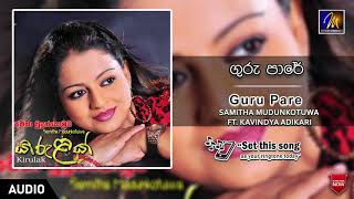 Guru Pare | Samitha Mudunkotuwa ft Kavindya Adikari | Official Music Audio | MEntertainments Thumbnail