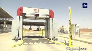 السعودية تقدّم تسهيلات لعبور البضائع الأردنية والركاب - (19-10-2019)