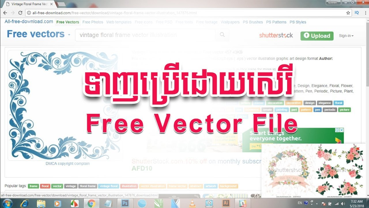 How to Download Vector file, ai file, eps file for free