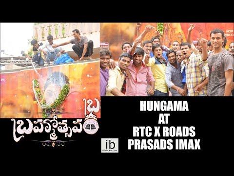 Brahmotsavam Hungama at RTC X Roads & Prasads IMAX - idlebrain.com