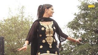 सपना सुपरहिट डांस सांग 2018 | Nazar | Sapna Most Viral | Sapna Dance Gudgawa | Haryanvi Song